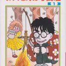 岡田あーみん・お父さんは心配症原作者の今は?北野高校出身の美人漫画家とさくらももことの因縁や引退の理由を調査!